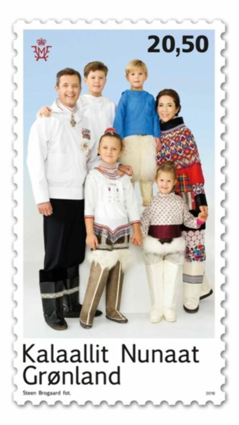VEKKER REAKSJONER: Dette bildet av den danske kronprinsfamilien har fått mange til å reagere.   Foto: Foto: Steen Brogaard