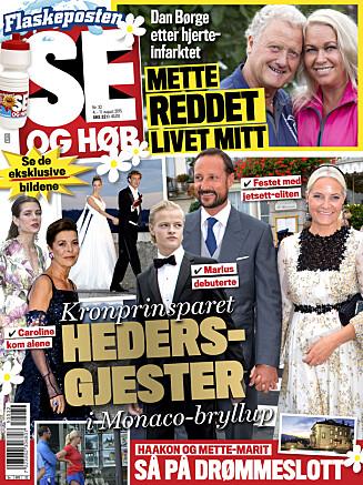 I SALG NÅ: I denne ukens Se og Hør kan du lese mer om Monaco-bryllupet.
