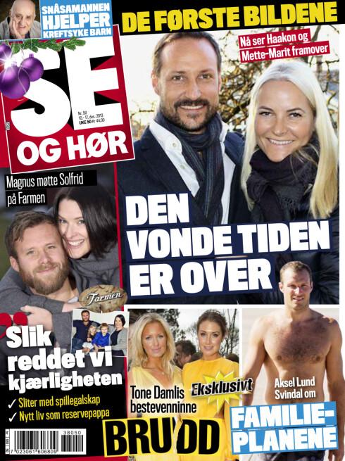 LES MER: I denne ukens Se og Hør forteller Alexandra Joner at hun har flyttet inn til millionær-kjæresten Runar Vatne.