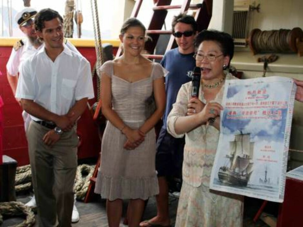 Shanghai 2006-08-29  Crown Princess Victoria and Prince Carl Philip of Sweden on a three day visit to Shanghai to welcome the Swedish East India trade ship replica Gotheburg when it arrives in Shanghai harbour.   First the ship will salut to Baoshan, and Foto: Stella Pictures