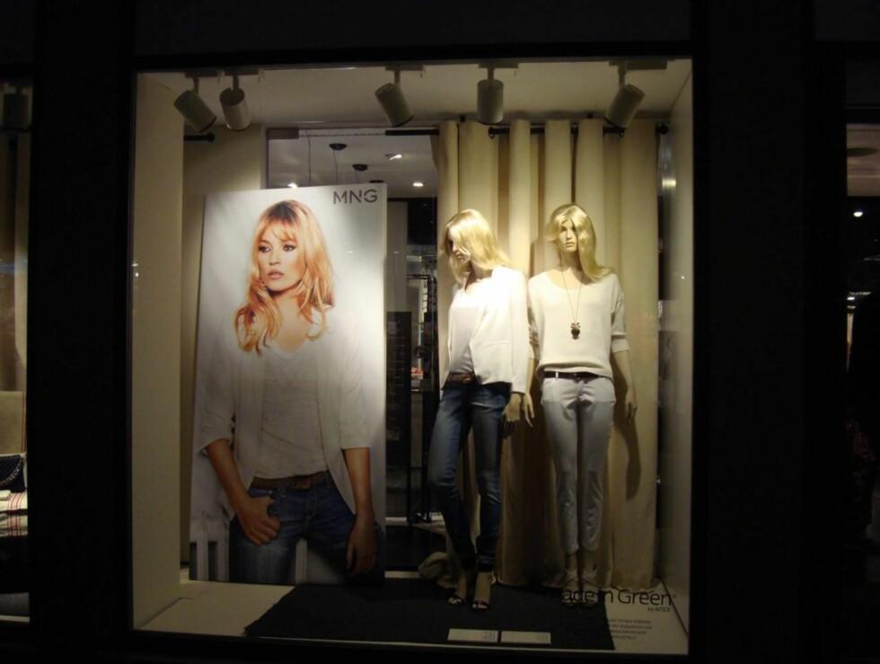 MANGO: Kate Moss-poster i en Mango-butikk i Tyskland. Foto: All Over Press