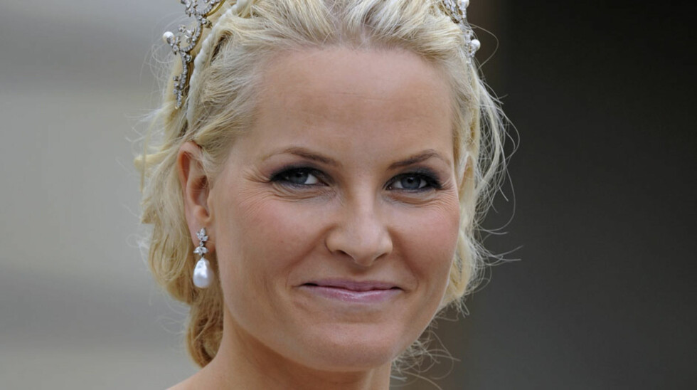 TRYKKFEIL: Kronprinsesse Mette-Marit er blitt omdøpt til Mette Marit på den nye minnemynten. Foto: Stella Pictures