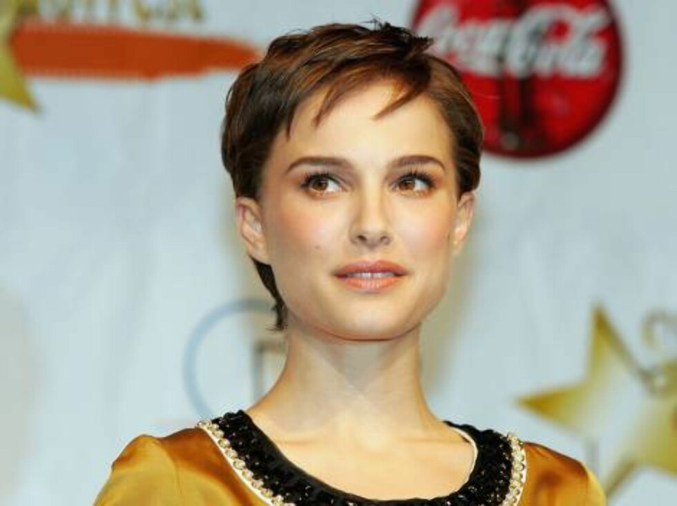 LAS VEGAS - MARCH 16:  Actress Natalie Portman poses at the Paris Las Vegas during ShoWest, the official convention of the National Association of Theatre Owners March 16, 2006 in Las Vegas, Nevada.  Portman was named Female Star of the Year.  (Photo by E Foto: All Over Press