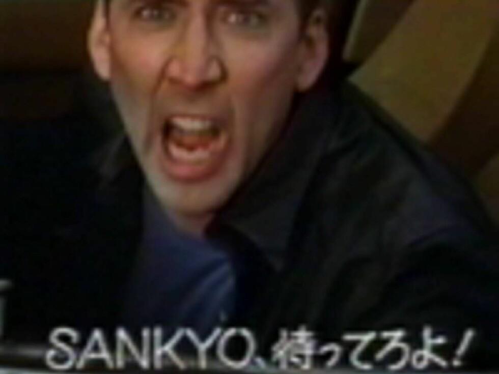 BRØLET: Nicolas Cage lurer på om du har brukt for et entrepenørfirma.