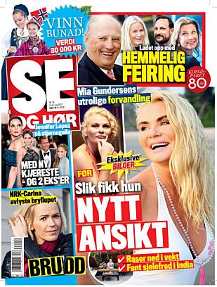I NYESTE SE OG HØR: Se og Hør kunne avsløre at Jon Øigarden skulle selge boligen i nyeste utgave av bladet. Der kan man se flere bilder fra boligen. Foto: Faksimile