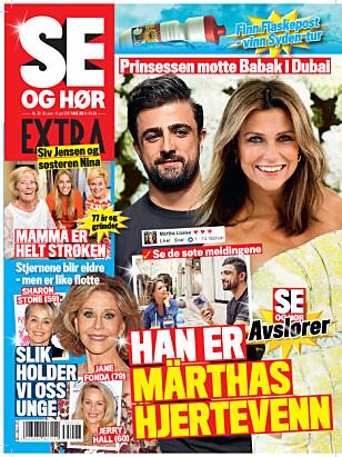 I SALG NÅ: I nyeste nummer av Se og Hør Extra kan du lese mer om Anne Rimmen. Faksimile: Se og Hør.