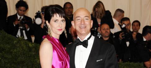 Den «ukjente» 48-åringen kan bli verdens rikeste kvinne