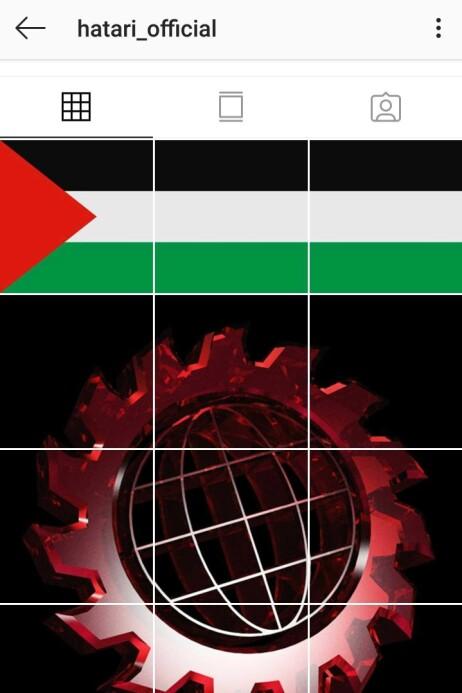 <strong>PROTEST:</strong> Etter Eurovision-finalen så Hataris offisielle Instagram-konto slik ut. Skjermdump