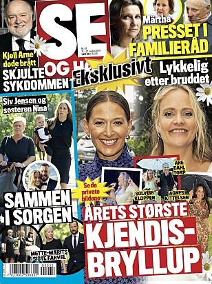 AVSLØRER: Det er i ukens Se og Hør Lotto-Mays nye forhold blir gjort kjent. Foto: Faksimile fra Se og Hør
