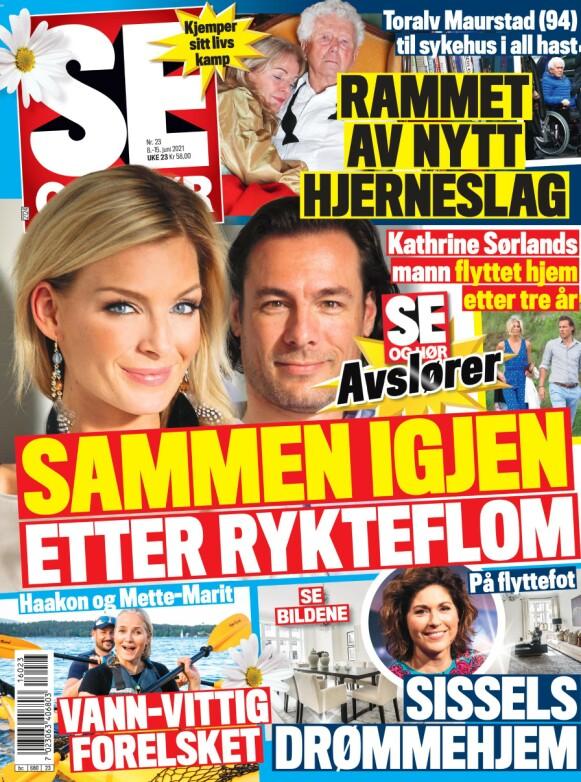 AVSLØRING: I tirsdagens Se og Hør avsløres det at Kathrine Sørland og Andreas Holch er sammen igjen. Foto: Faksimile